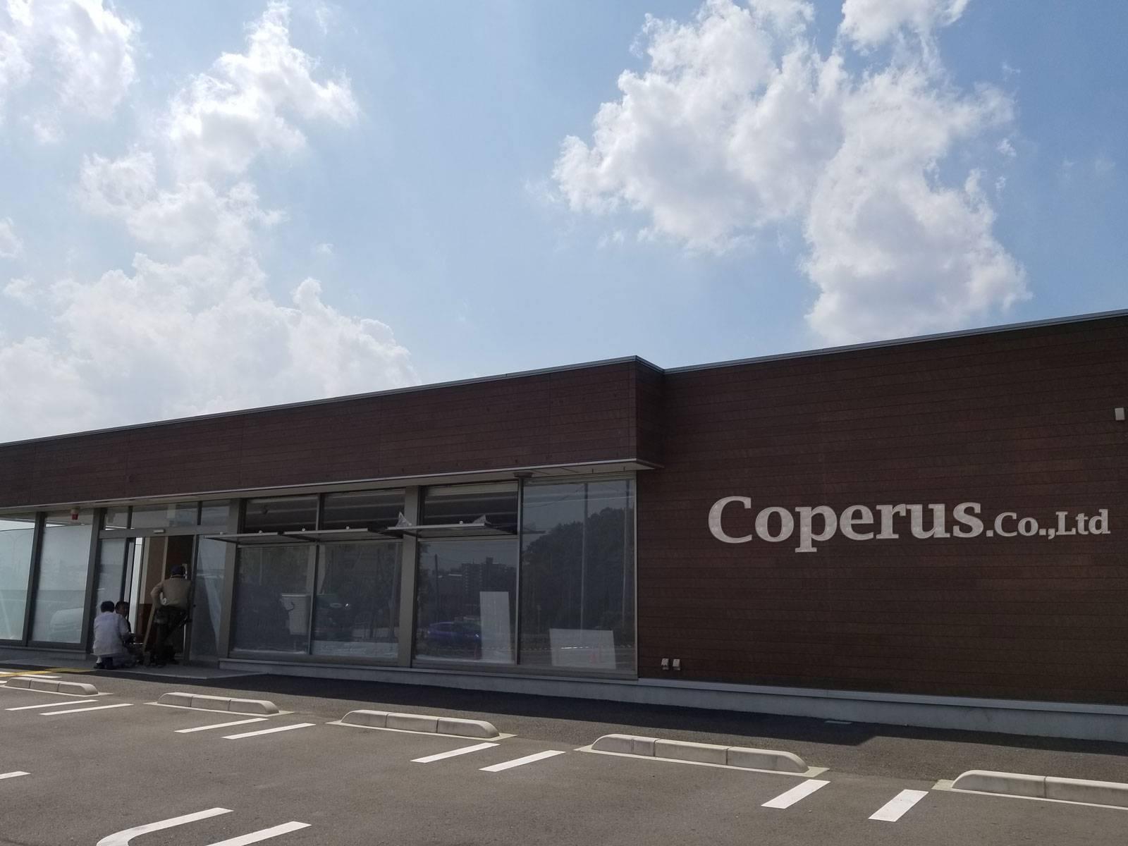 株式会社コペラス