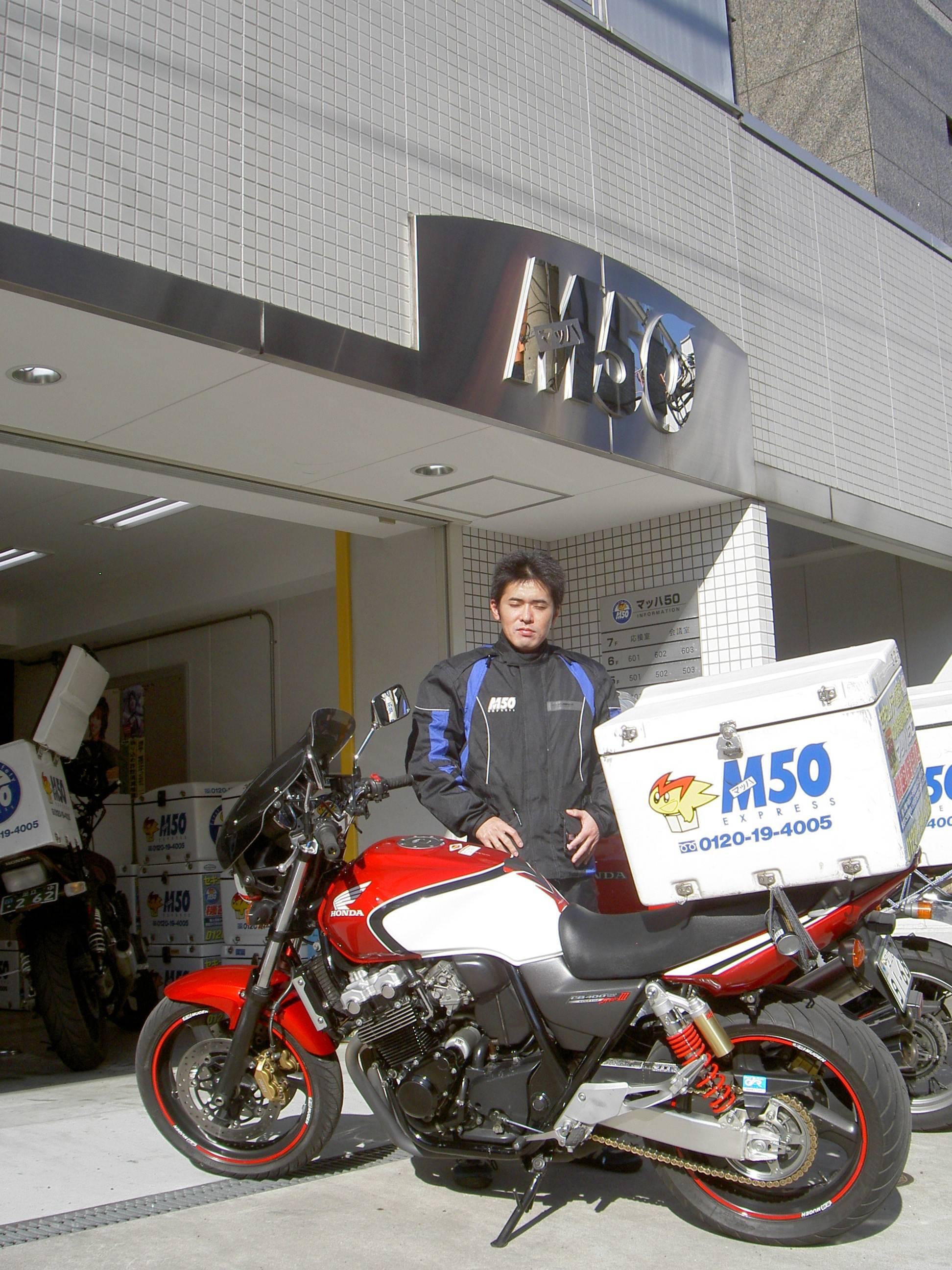 株式会社 マッハ50