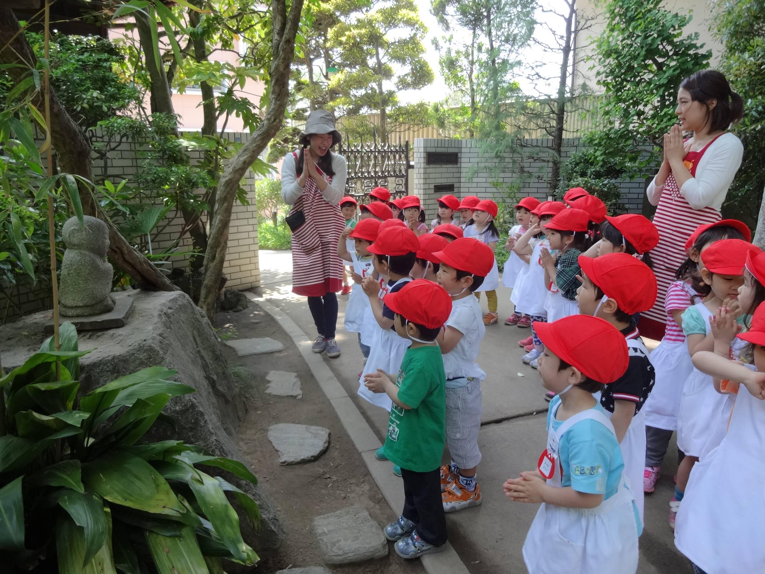 学校法人けや木学園 みどり幼稚園