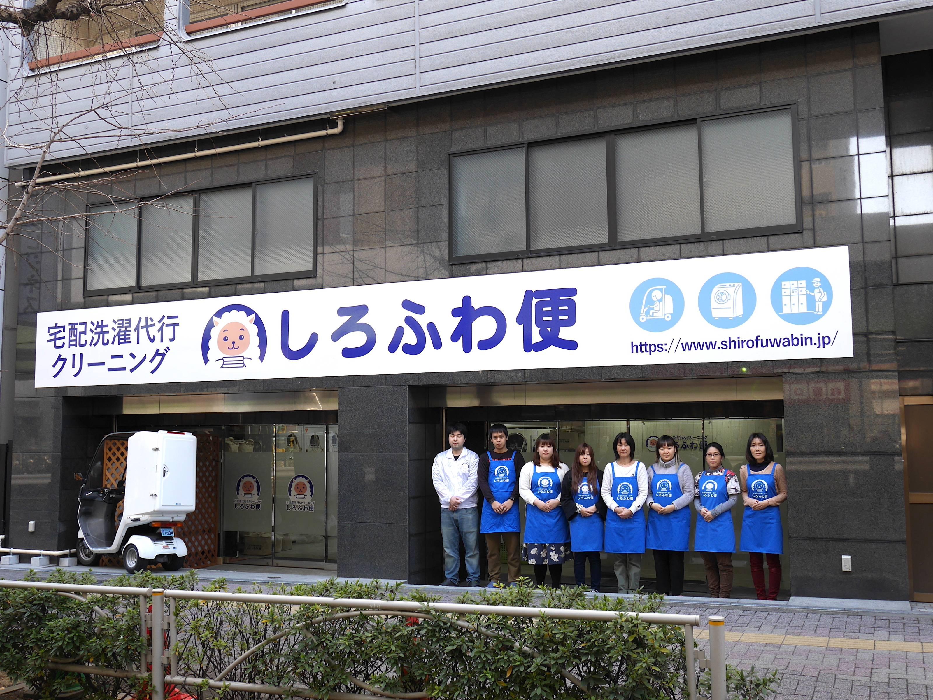 J&Jカンパニー株式会社