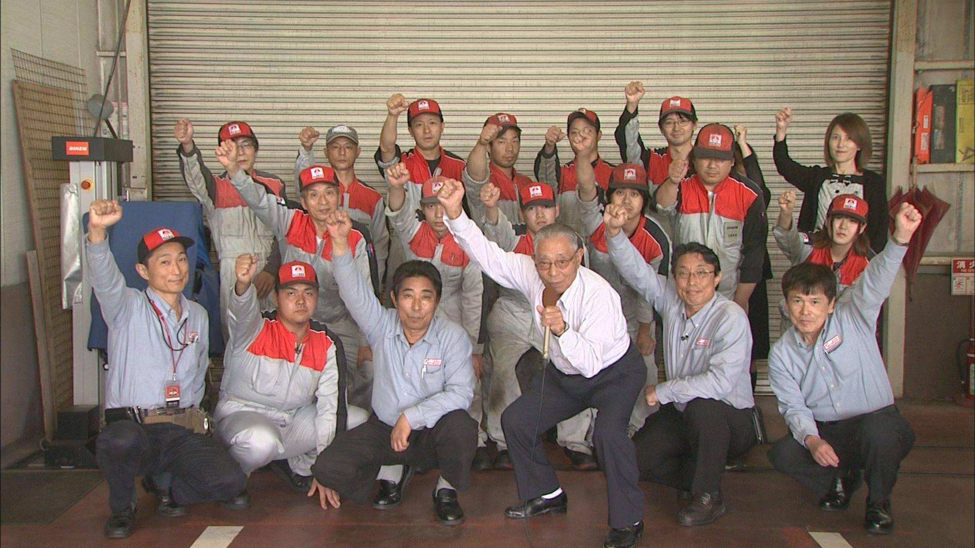 愛知自動車株式会社