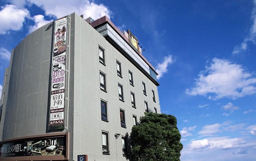 ホテルBaru (バル)