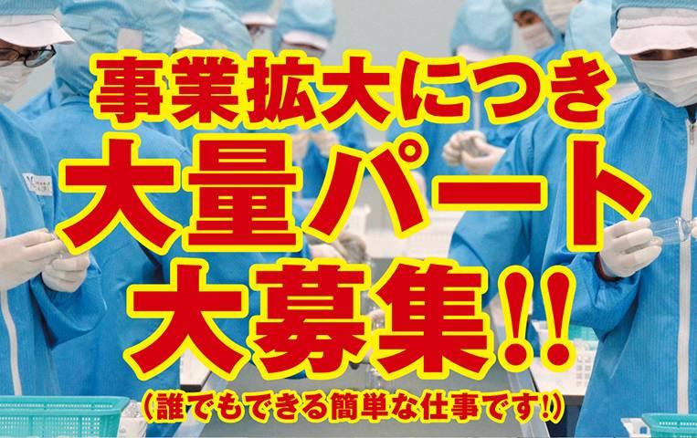 株式会社ワイズ・パートナーズ