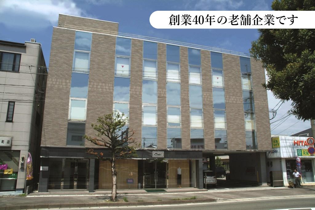 株式会社りぶメール