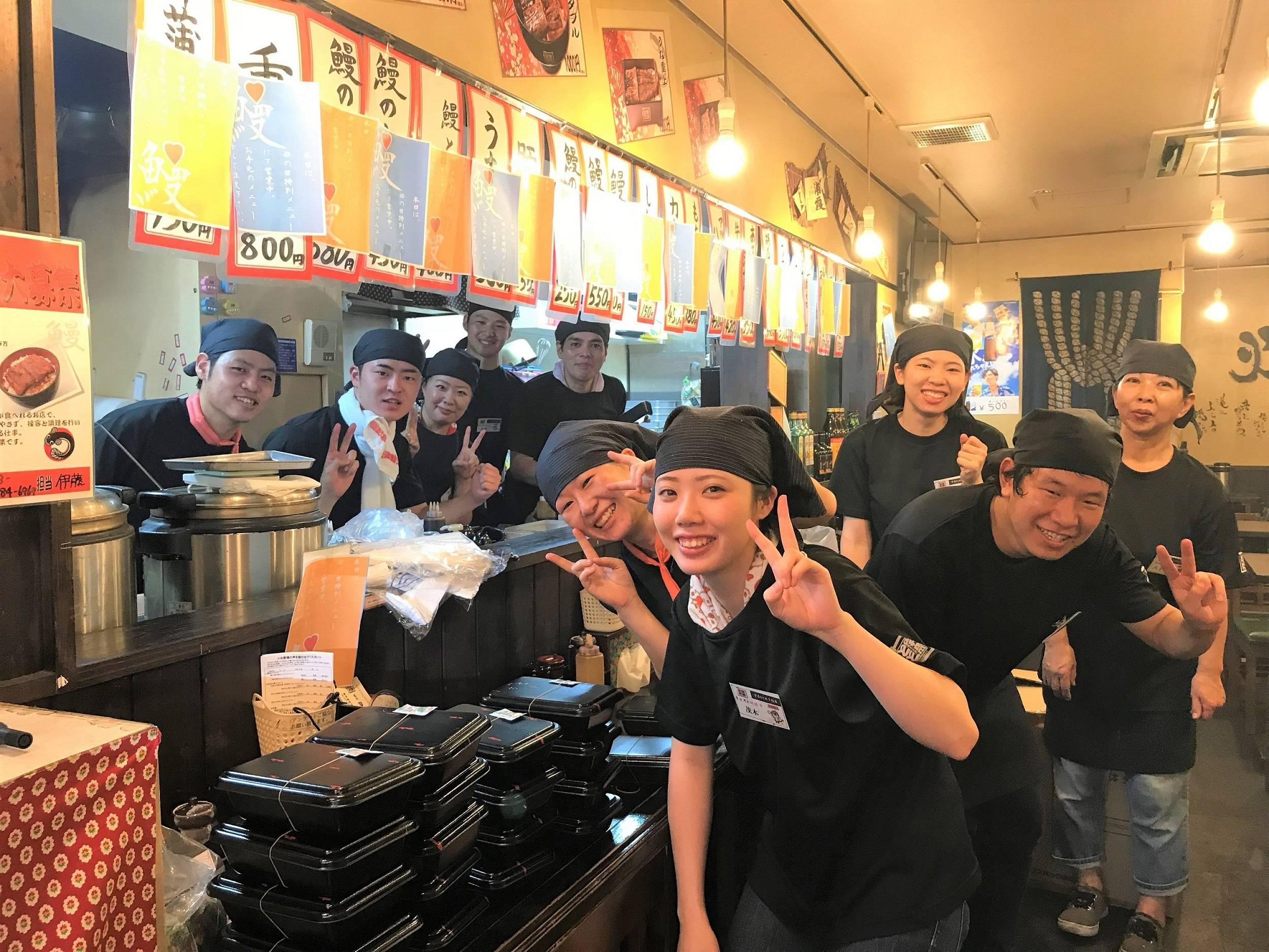 宇奈とと 大阪九条店