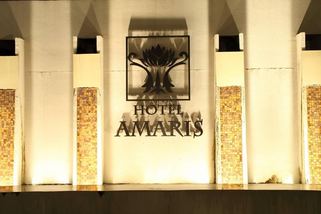 ホテル アマリス&ヒップ