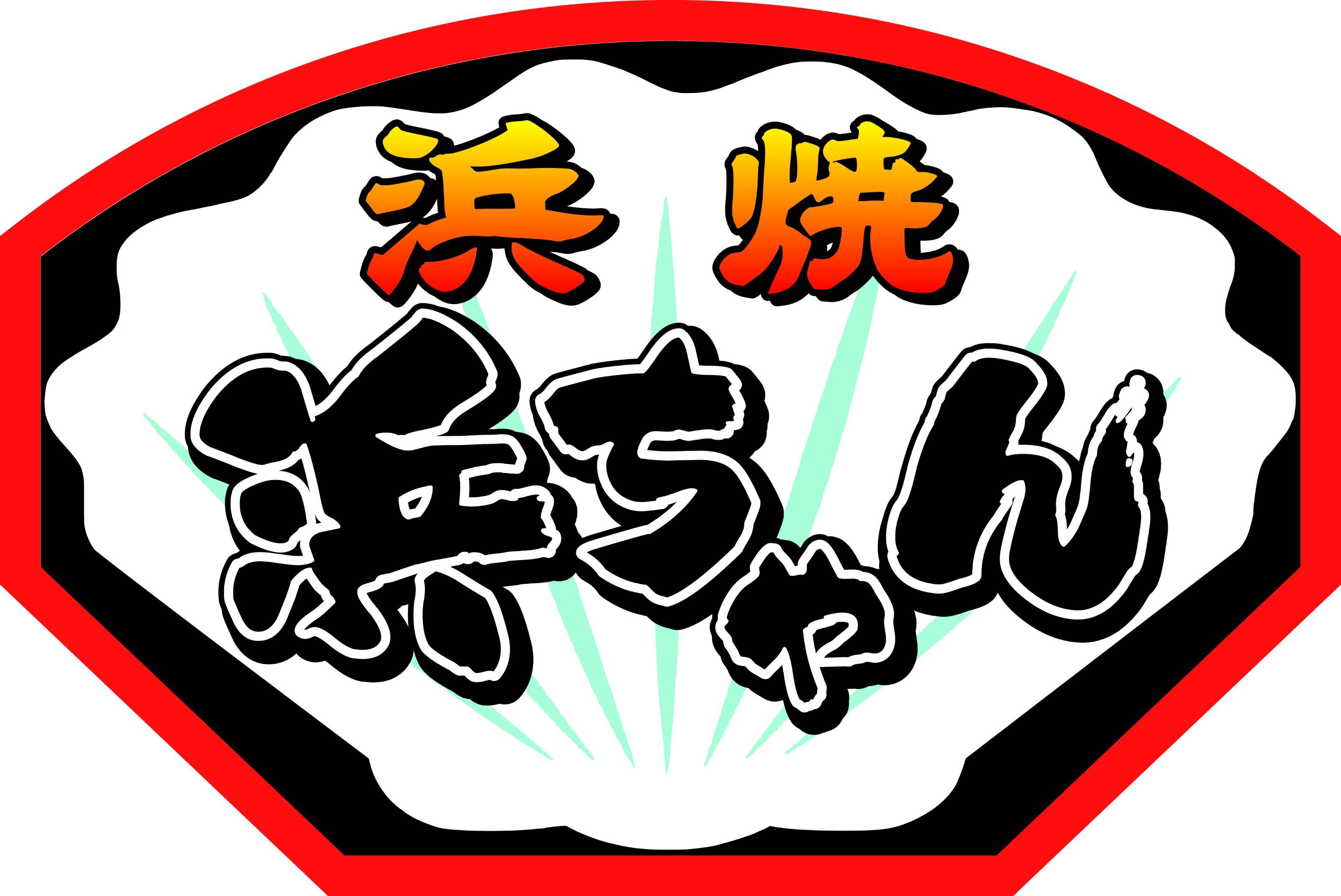 弁慶丸水産