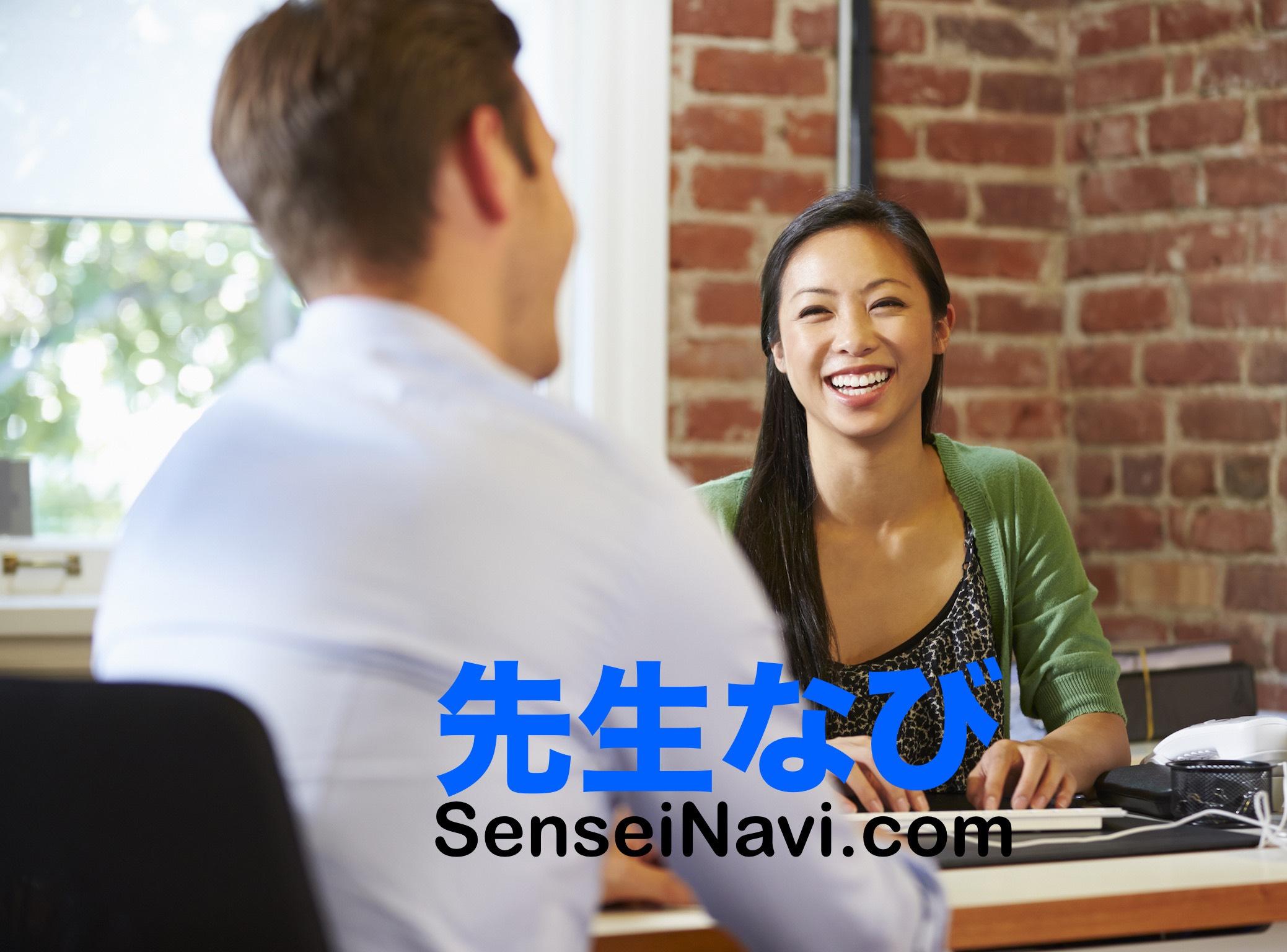 SenseiNavi.com