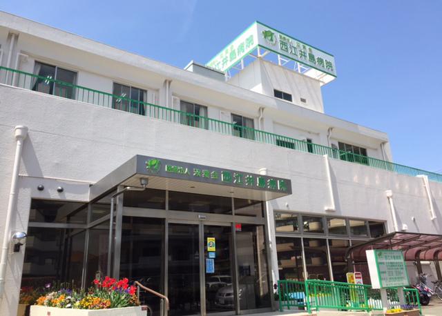 医療法人 双葉会 元気あっぷ大久保デイサービスセンター