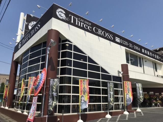 スリークロス川口店