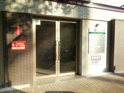 井原総合法務事務所