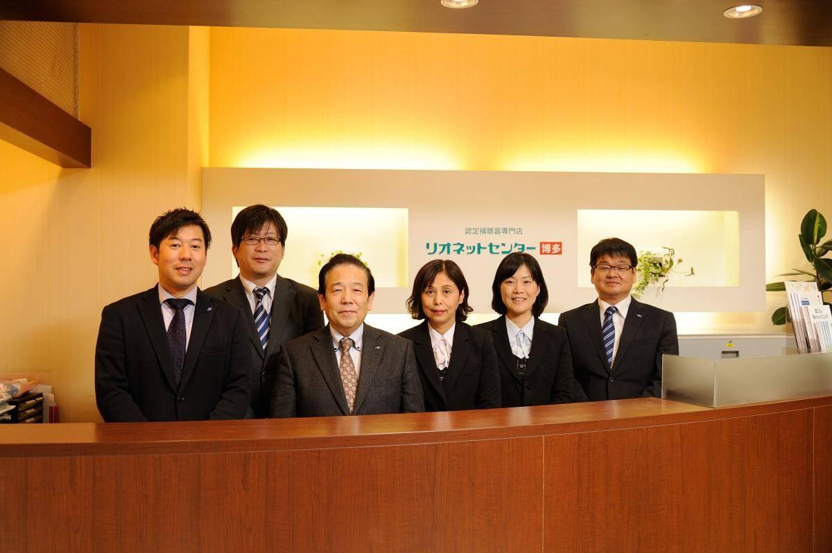 九州リオン株式会社