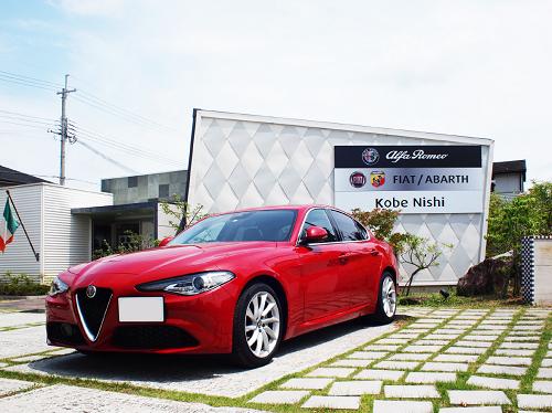八光自動車工業株式会 アルファロメオ・フィアット/アバルト神戸西