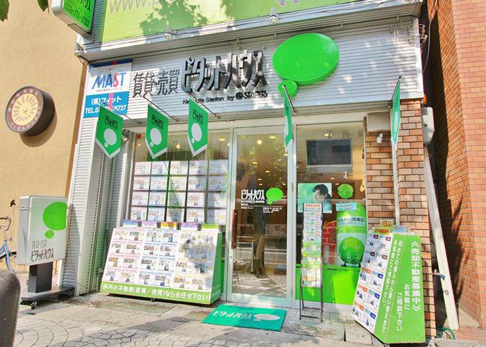 ピタットハウス阪急伊丹店(株)フィット