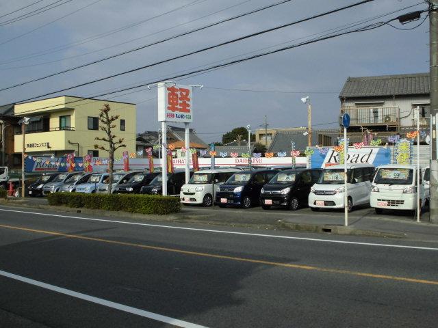 有限会社ロードカンパニー TAX名古屋西店