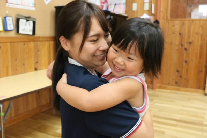 School Corporation Naiki Gakuen
