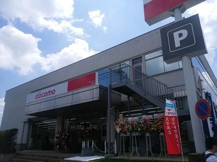 ドコモショップ大宮西店