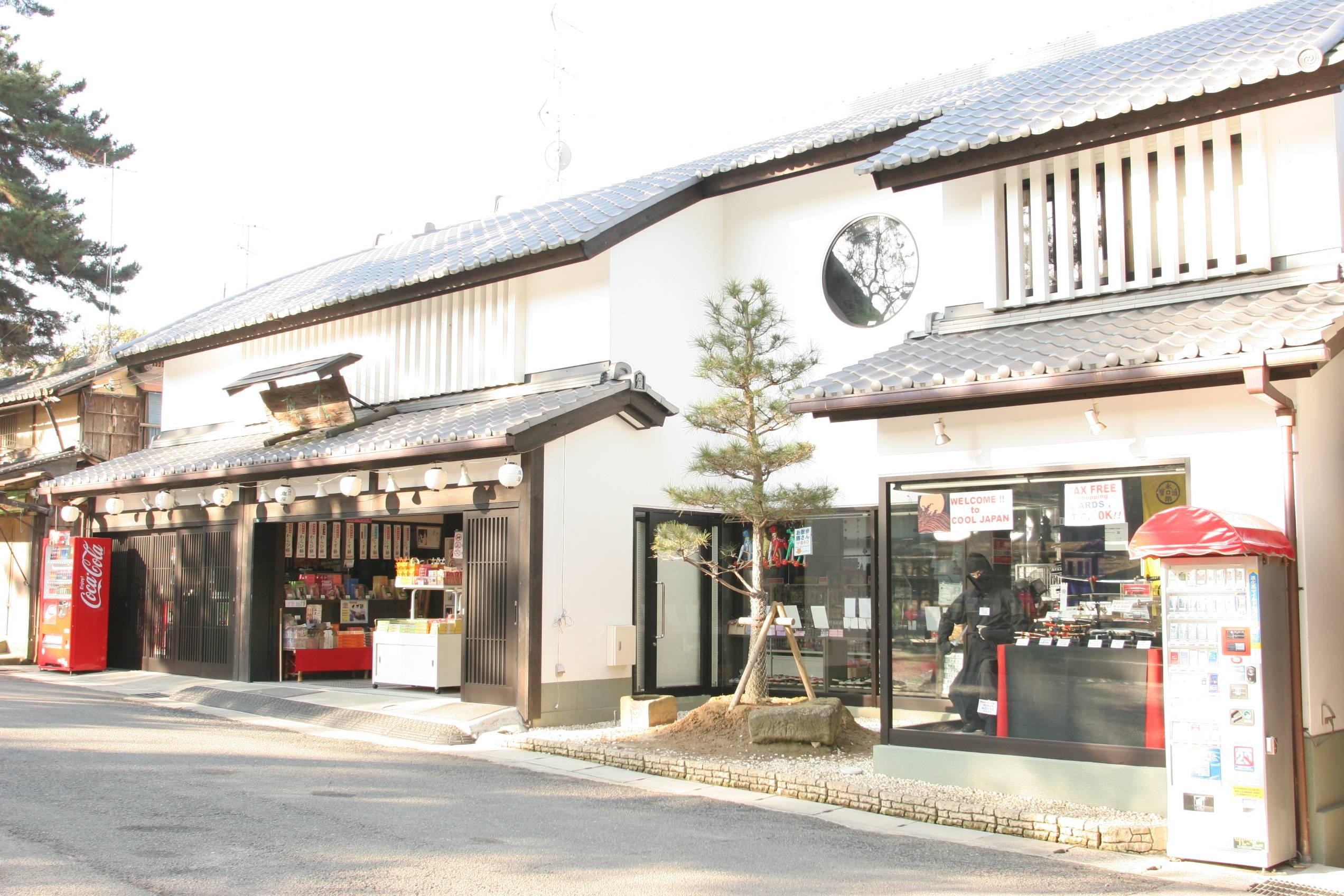 株式会社鹿屋
