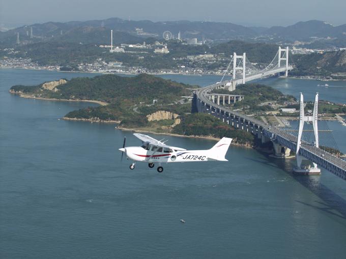四国航空株式会社