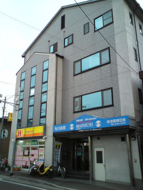 株式会社 京阪毎日舎