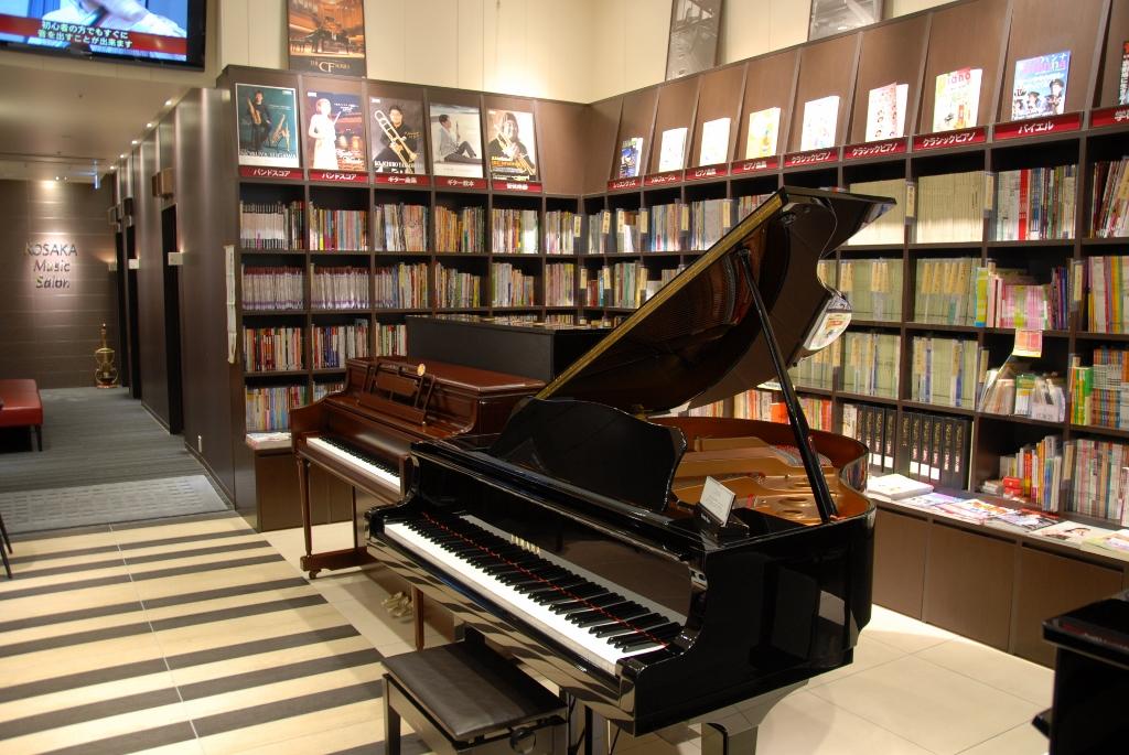 株式会社 小阪楽器店
