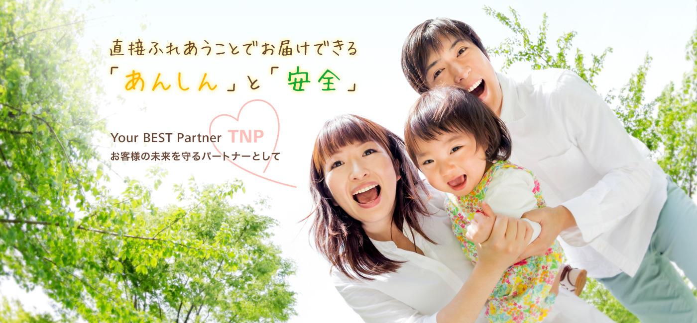 株式会社 東海日動パートナーズ東海北陸(三重支店・四日市支社)