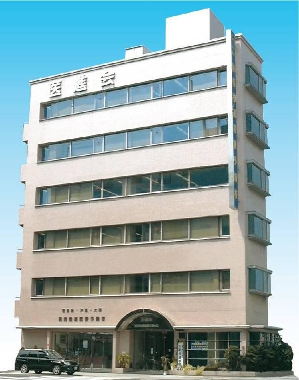 関西看護医療予備校