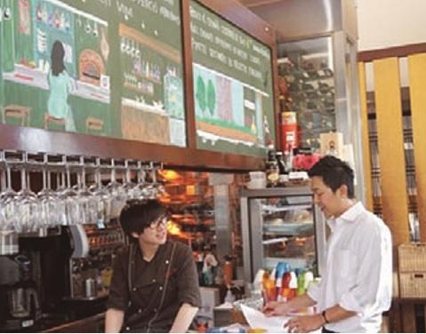 イルキャンティ・カフェ (iL-CHANTI-CAFE)
