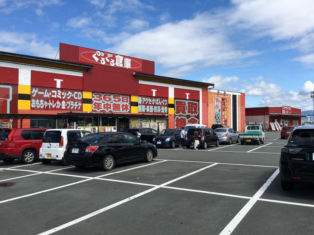 ぐるぐる倉庫 菊陽店(光の森周辺)