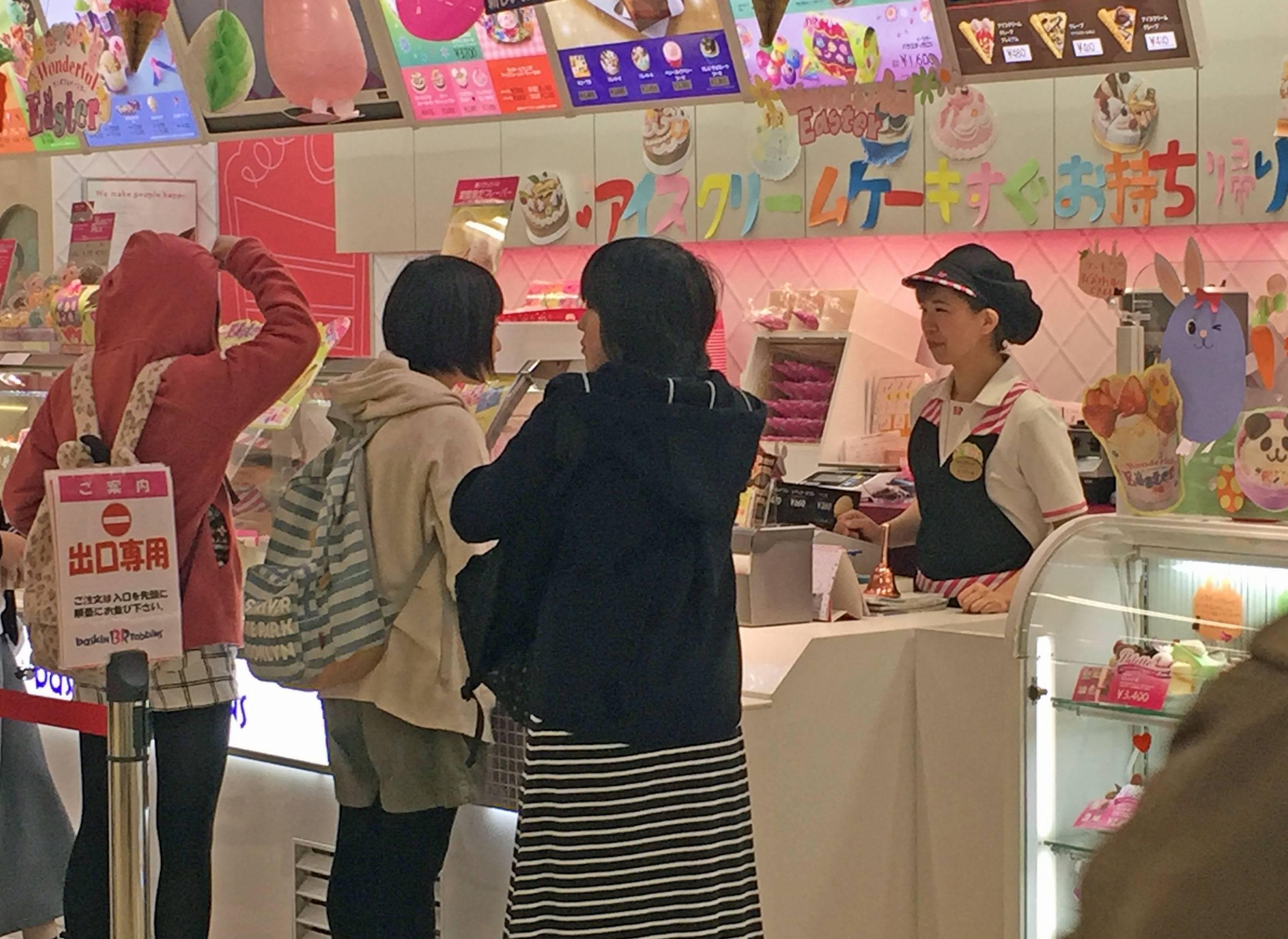 フランスベーカリー稲田店/株式会社ルーキーファーム