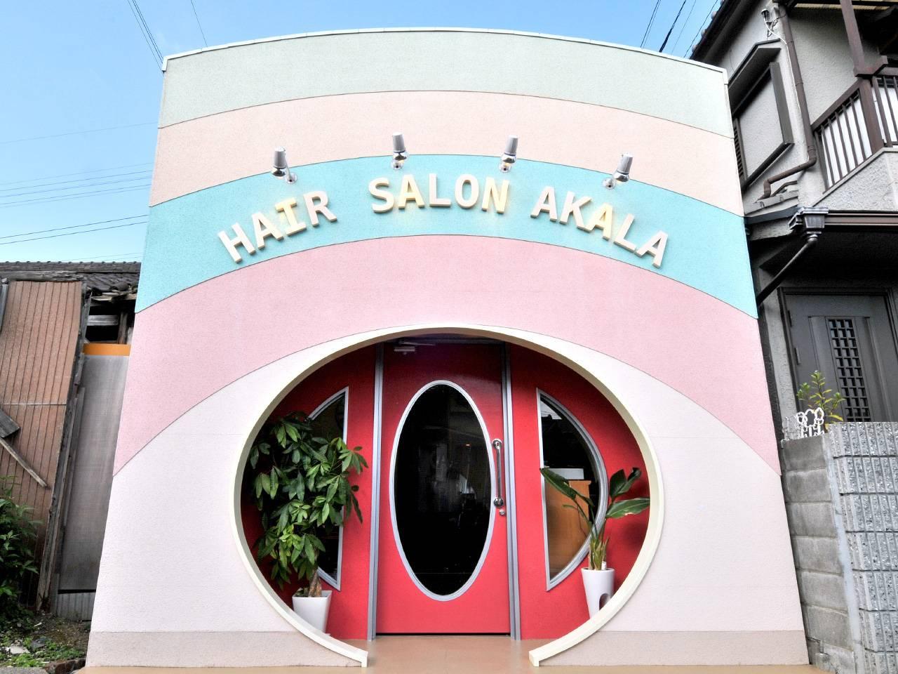 hair salon AKALA