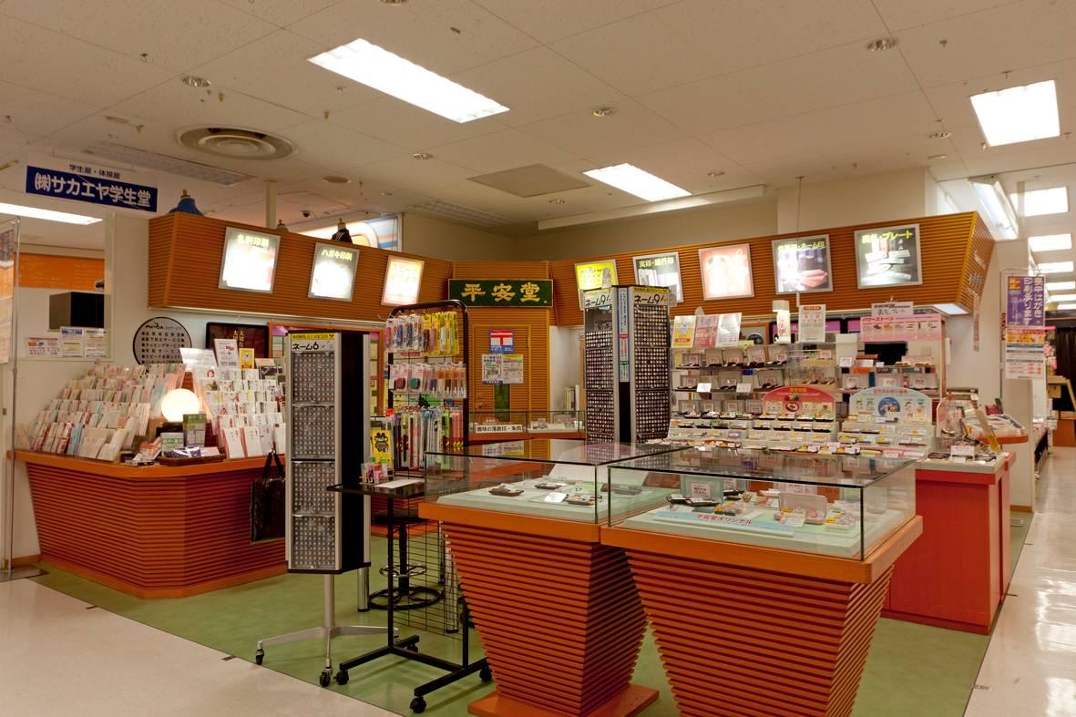 さくら平安堂 ららぽーと湘南平塚店