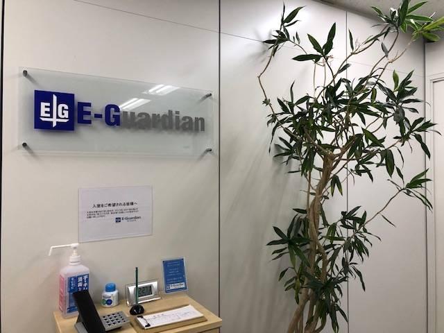 イー・ガーディアン株式会社 宮崎センター