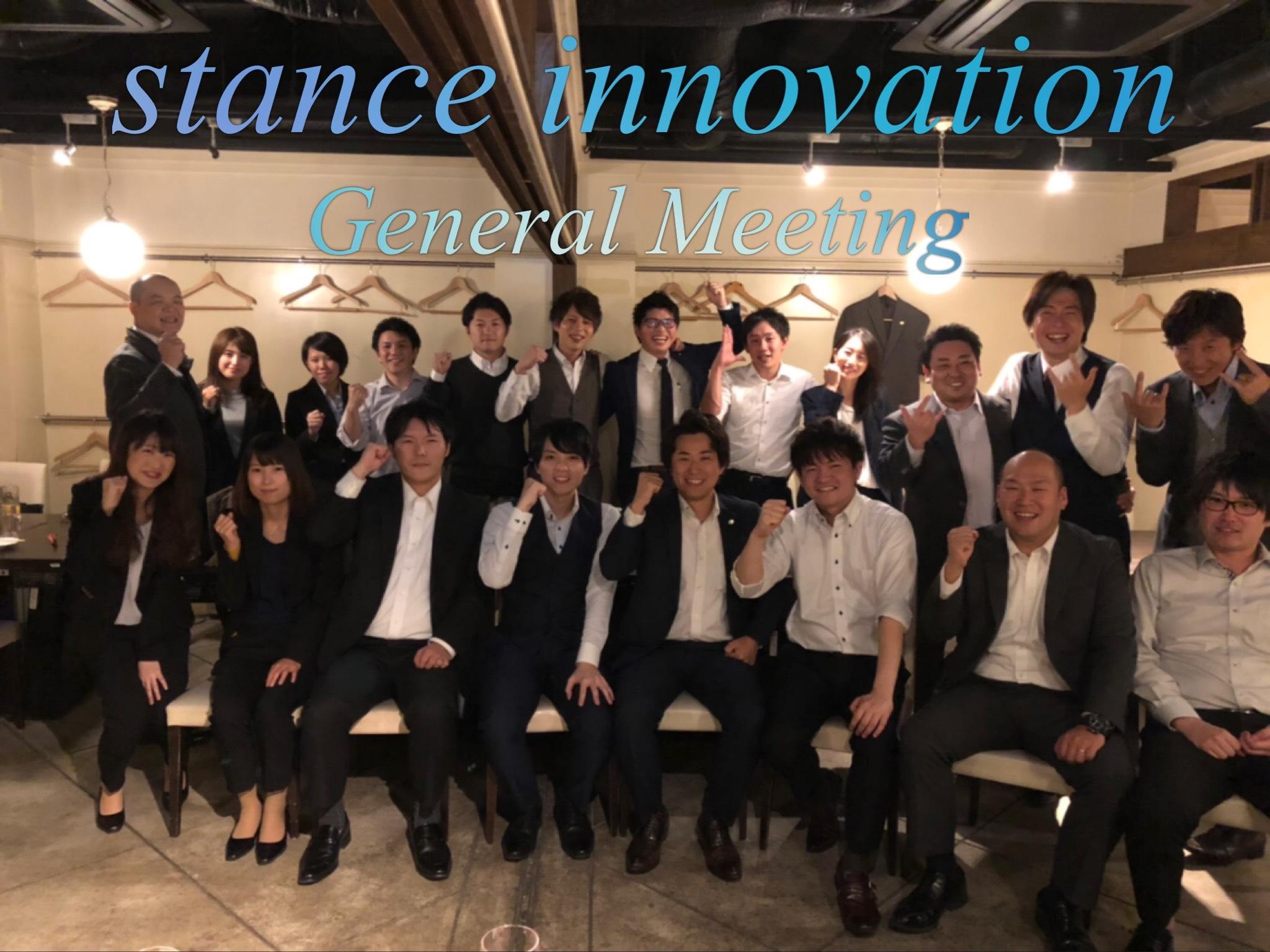 株式会社stance innovation