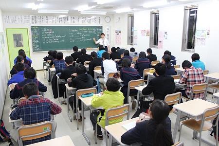 株式会社向学社(宇部進学教室)