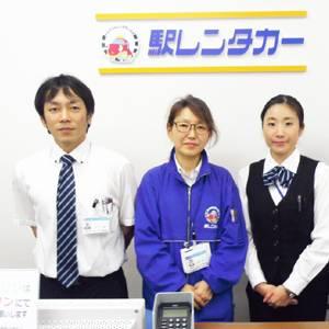 JR駅レンタカー広島営業所(JR西日本レンタカー&リース株式会社)
