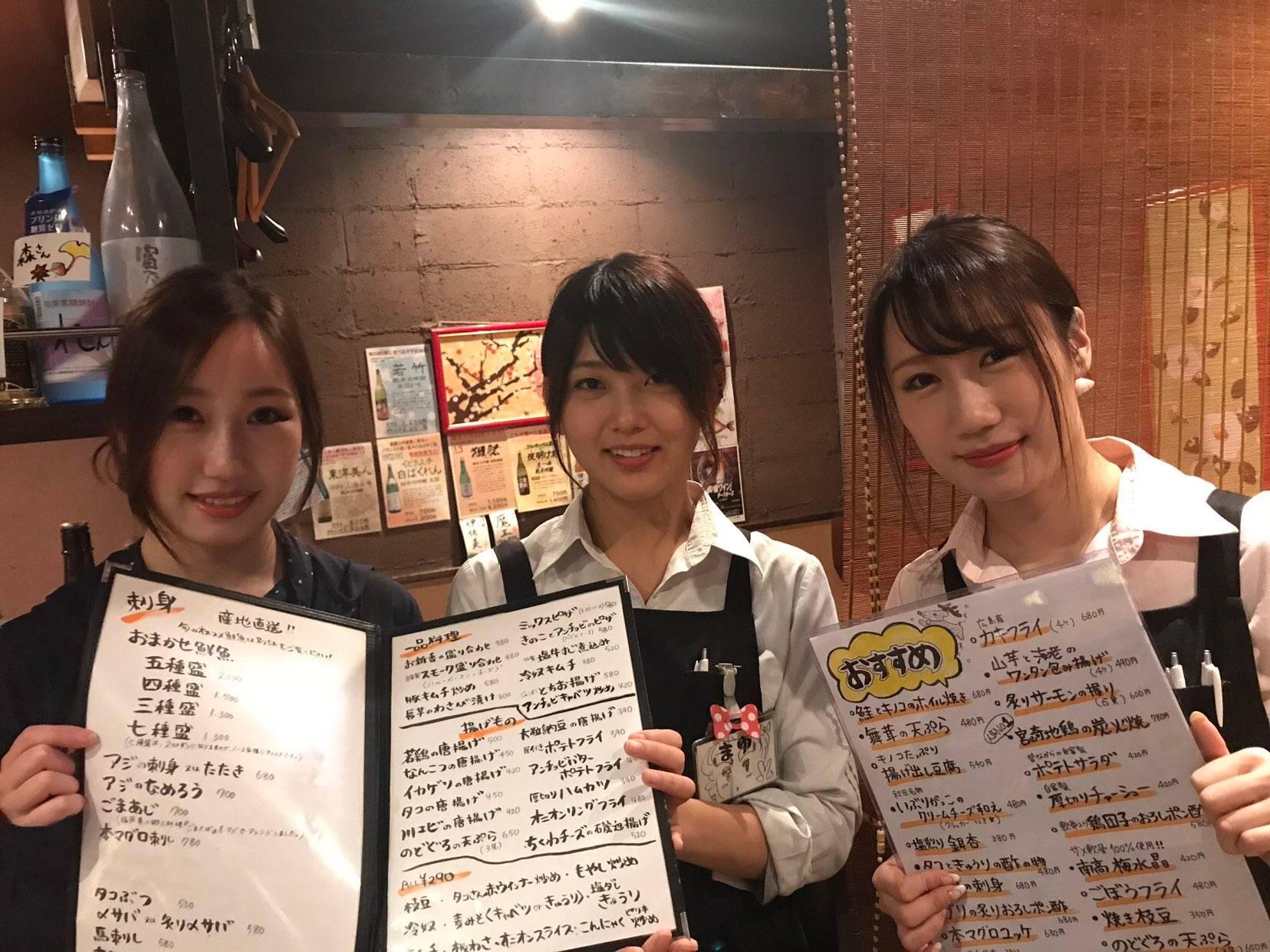 菜蔵 - 東日本橋駅前店