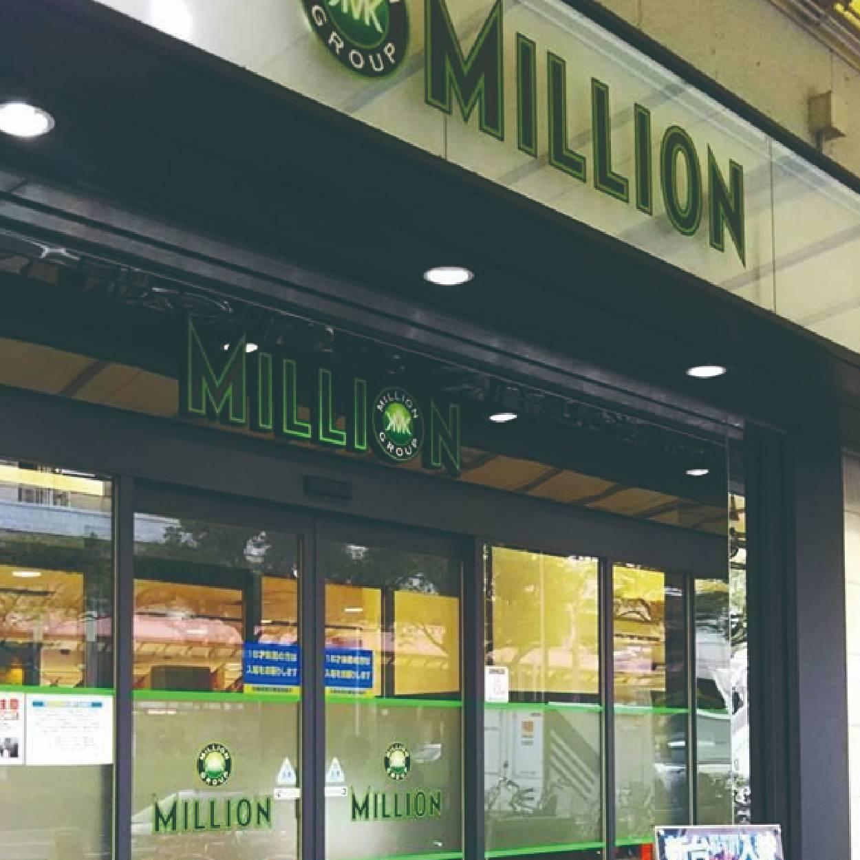 ミリオン総本店