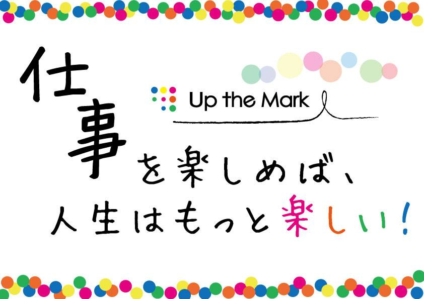 株式会社 Up the Mark SAITAMA
