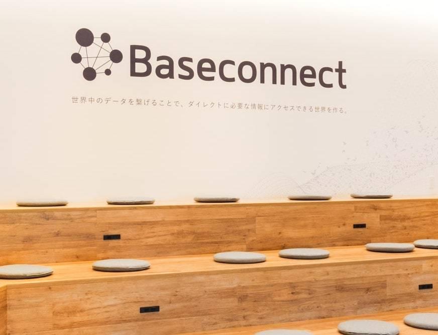 Baseconnect株式会社