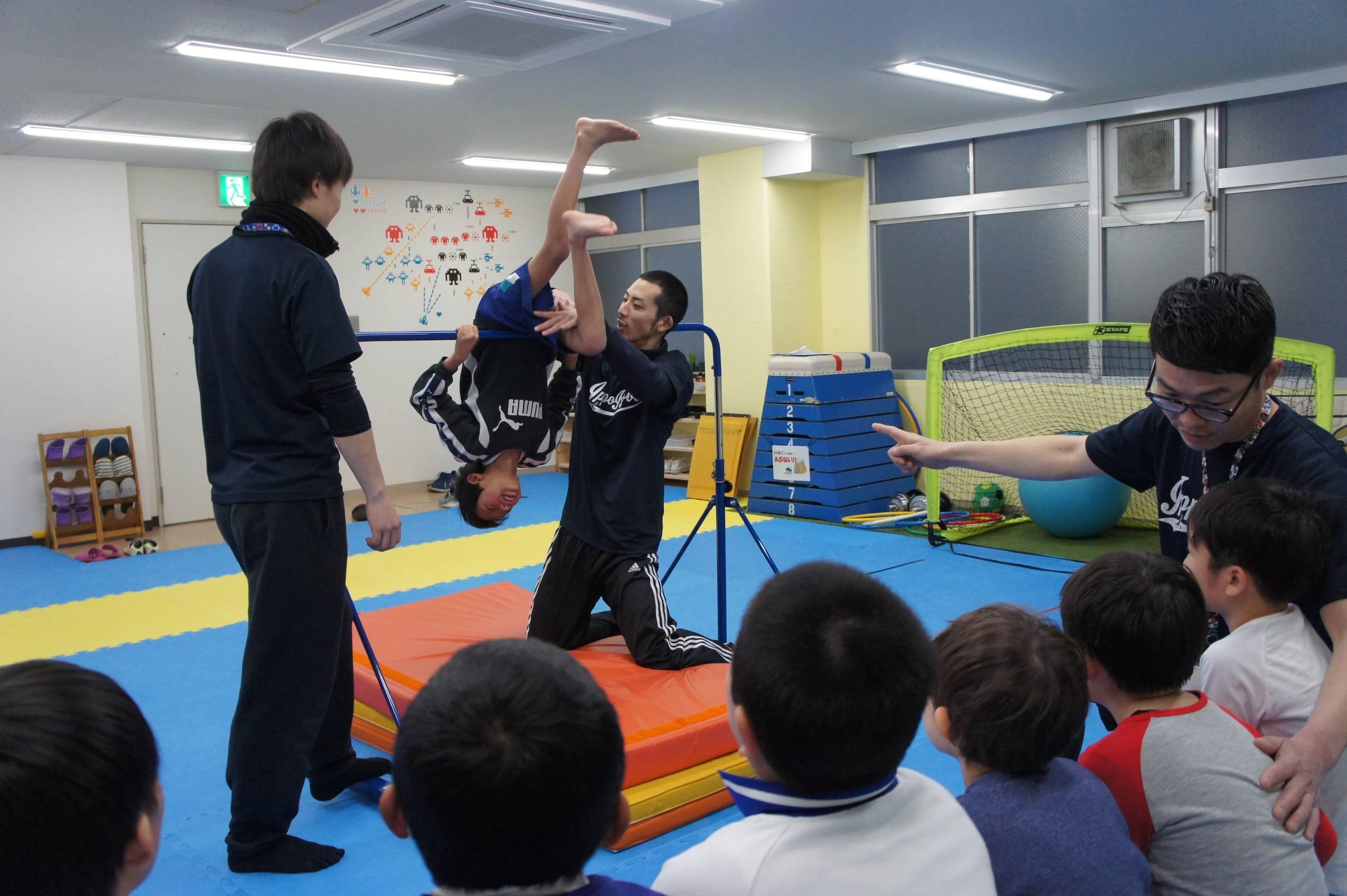 放課後等デイサービスIPPO(一般社団法人神戸障害児スポーツ振興協会)