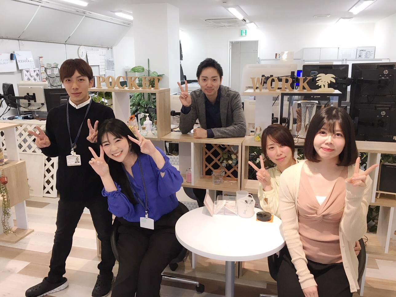 株式会社エムジー(福岡)