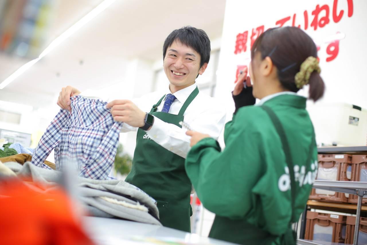 ハードオフ・オフハウス・ホビーオフ高座渋谷店