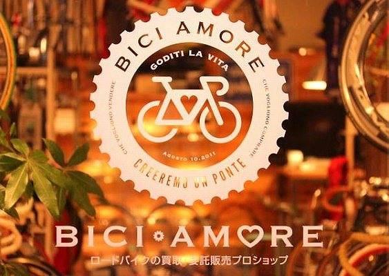 株式会社BAインターナショナル BICI AMORE(ビチアモーレ)