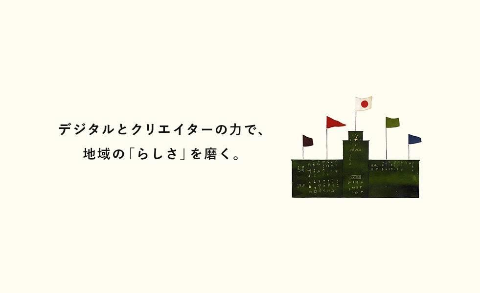 株式会社ナイン(Homebase YAIZU)