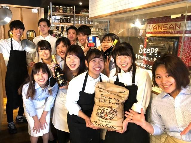 株式会社PARK DINING  VANSAN今福鶴見店
