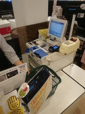 カジマート北安江店