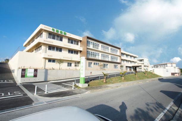 与勝病院 (医療法人 沖縄寿光会)