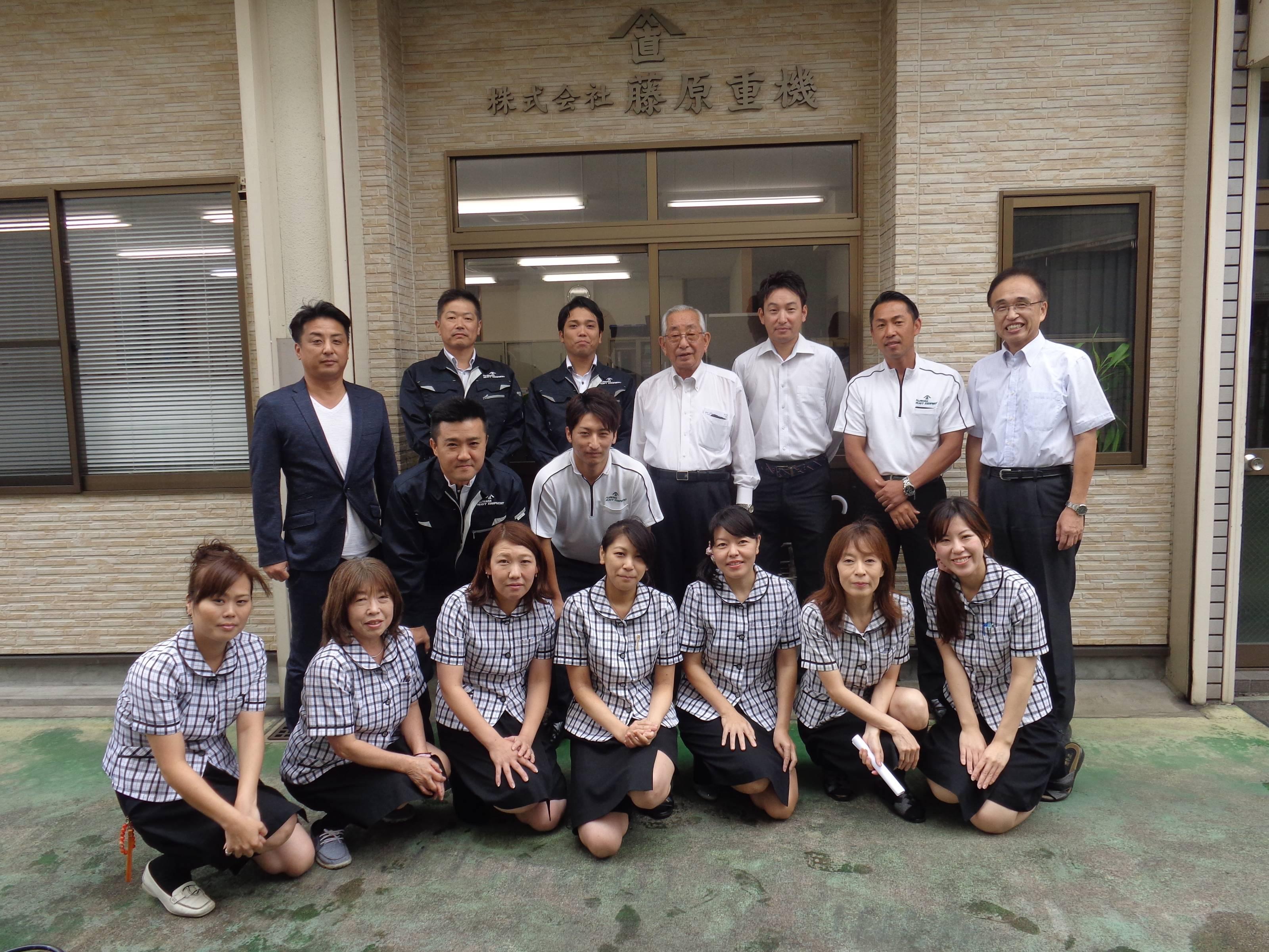 株式会社藤原重機京都支店