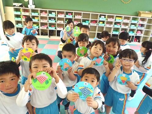 前島学園(上尾寿幼稚園・上尾寿第二幼稚園)